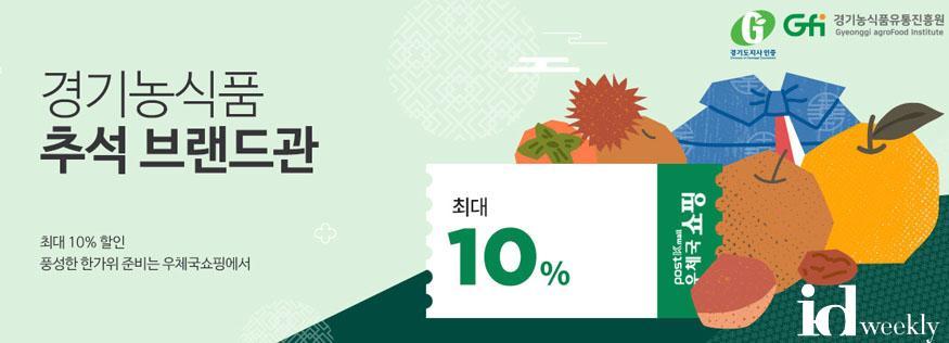 우체국+쇼핑몰+배너.jpg