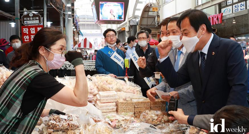 200924 장현국 의장 제4차 찾아가는 현장 도의회 통해 추석맞이 장보기 실시 (3).jpg