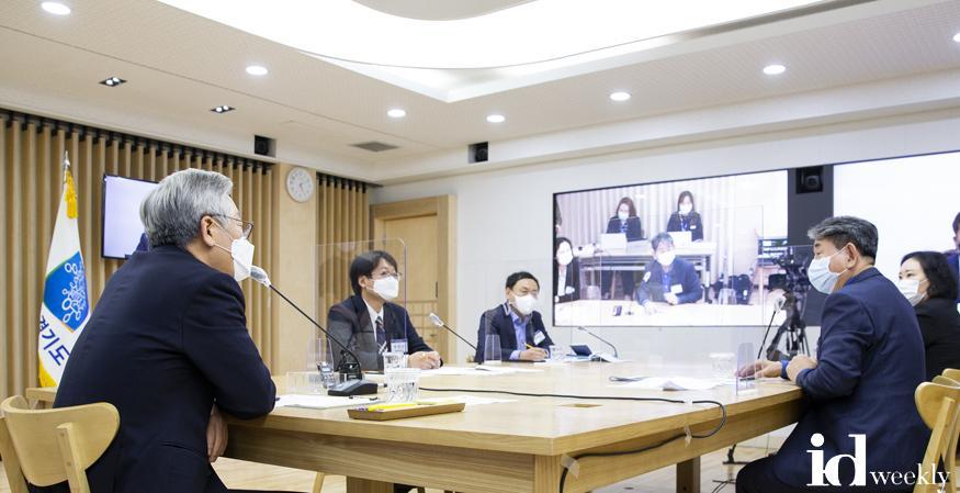 경기도+정신건강위기+대응+강화+토론회2.jpg