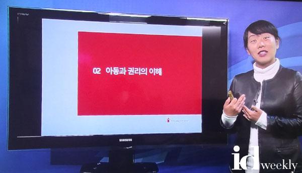 아동보육과-성남시 '아동권리' 온라인 교육 한 장면.jpg