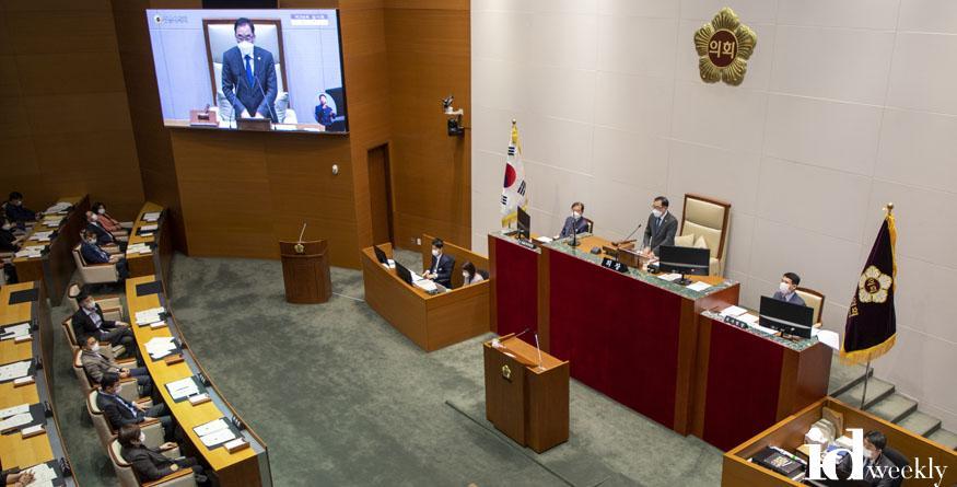 성남시의회 제258회 임시회 제2차 본회의 사진.jpg
