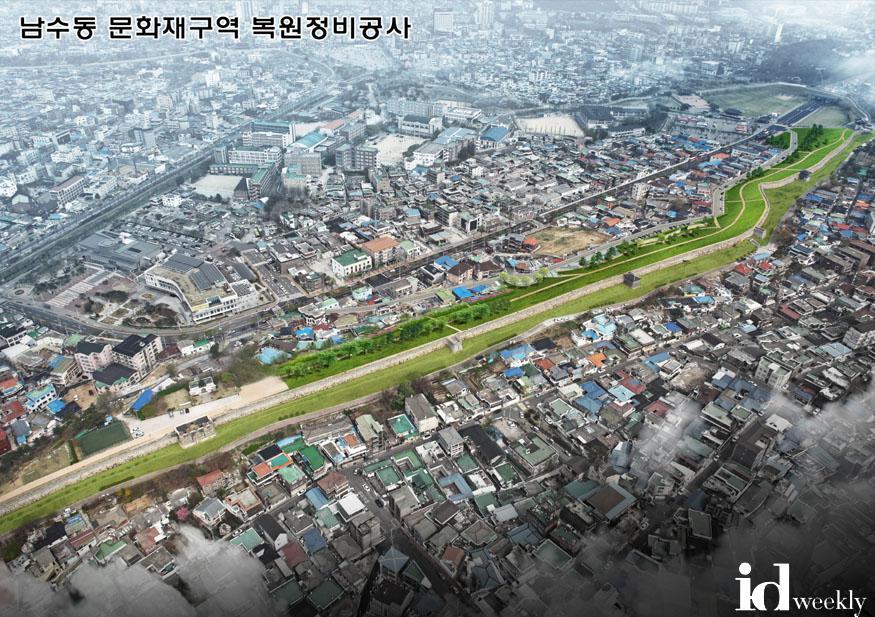 수원화성 창룡문_봉돈 구간 성벽 경사면 원형 복원 3.jpg