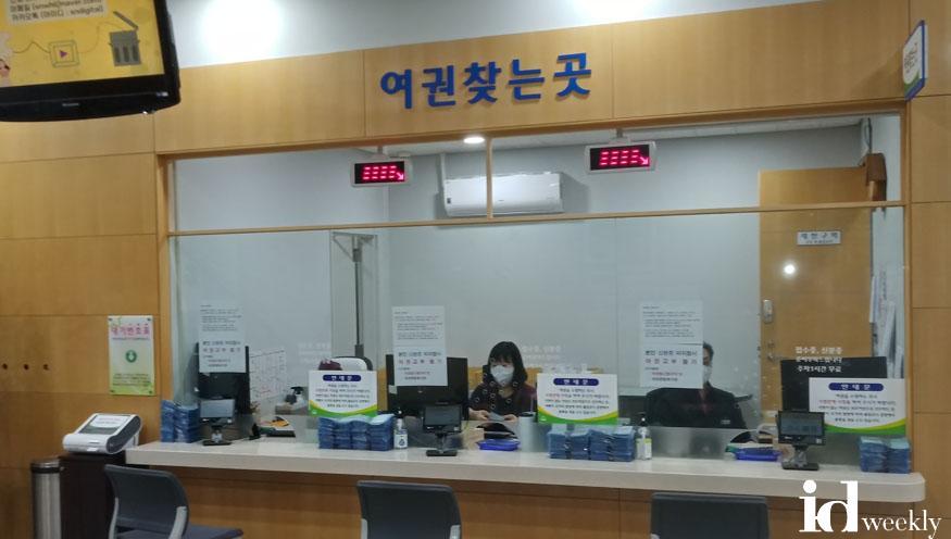 민원여권과-성남시청 1층 종합민원실 내에 있는 '여권 찾는 곳'.jpg