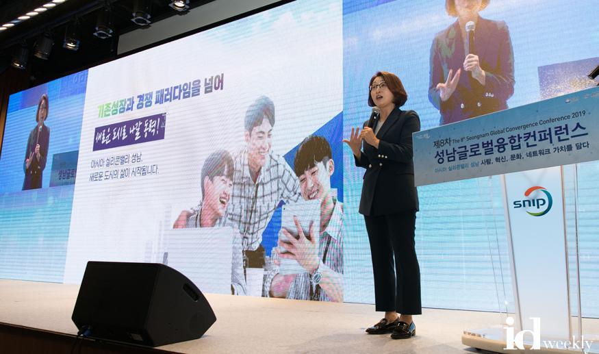 2019년 컨퍼런스 사진.jpg