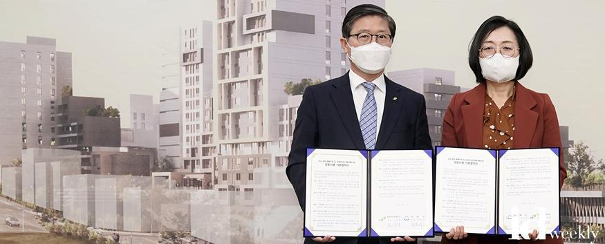 도시계획과-은수미 성남시장(우)과 변창흠 한국토지주택공사 사장(좌)는 11월 13일 성남동 행복주택 공영주차장 개발사업을 위한 업무협약을 했다.jpg