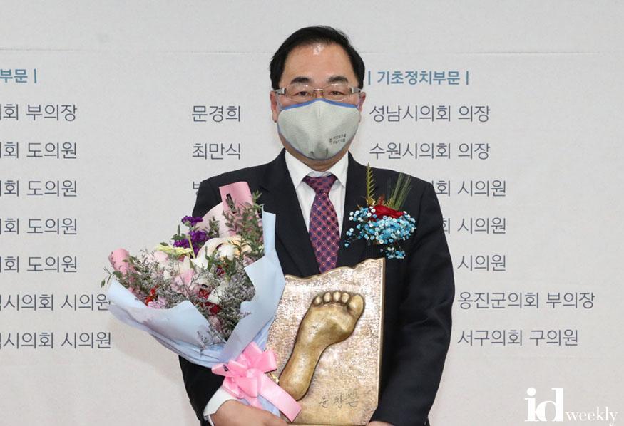 2020-11-19-성남시의회 윤창근 의장, 다산의정대상 수상-1.jpg
