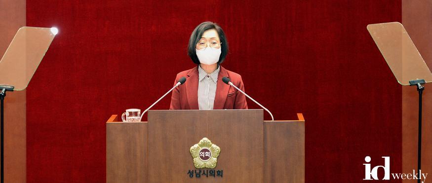 은수미 성남시장이 제259회 성남시의회 제2차 정례회에서 시정연설을 하고 있다.jpg