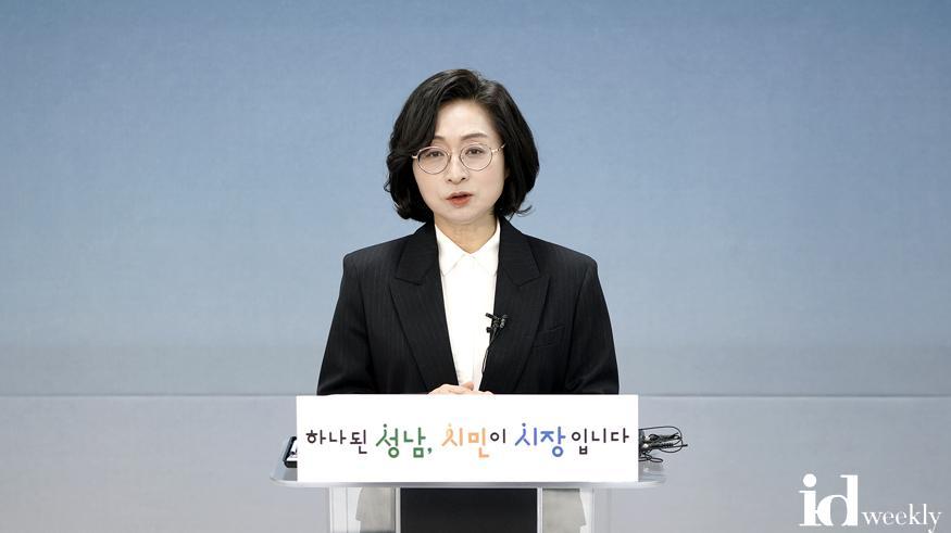1월4일 은수미 성남시장이 신년 기자회견을 하고 있다(2).jpg