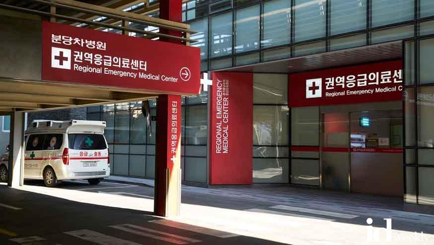 차병원응급실.jpg