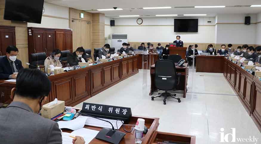 210114 문체위, 정책공유 활성화를 위한 2021년도 정책토론회 개최 (2).jpg