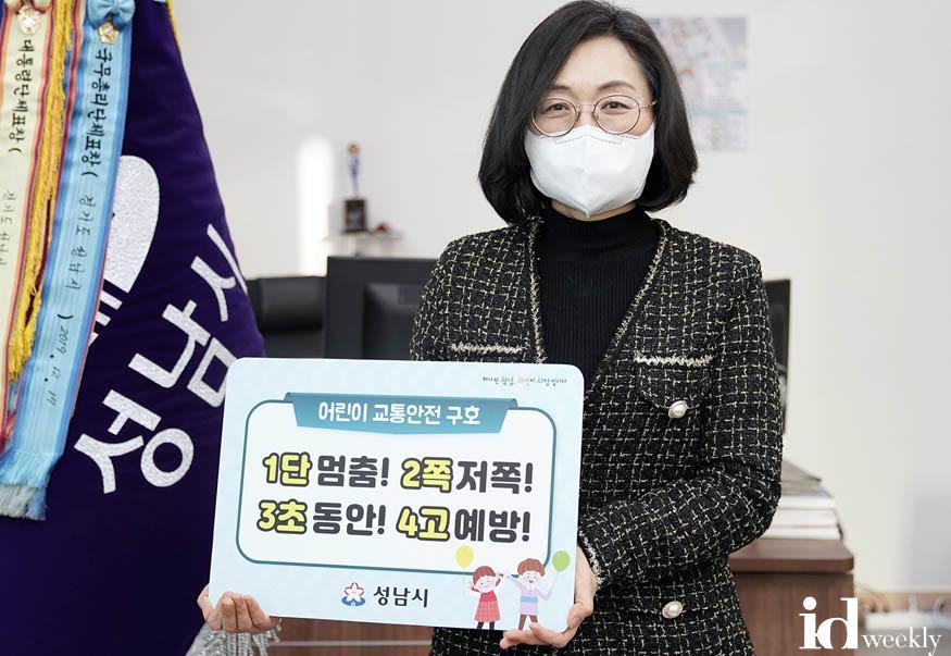 교통기획과(교통시설팀)-은수미 성남시장이 '어린이 교통안전 릴레이 챌린지'에 동참해 인증사진을 찍고 있다.jpg