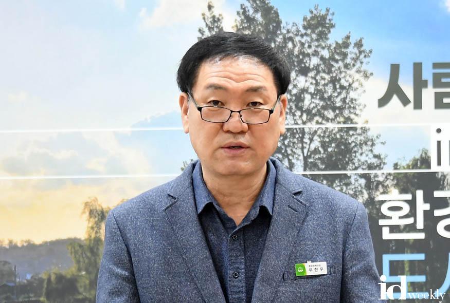 2월22일 우한우 환경정책과장이 온라인 시정브리핑을 하고 있다(1).jpg
