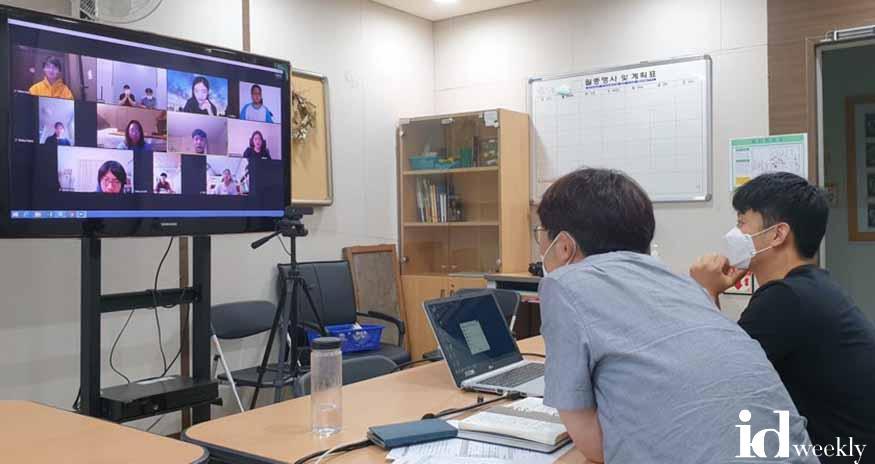 (20210311 청소년재단) 보도자료(판교) 방과후아카데미 온택트 영어캠프 진행.jpg